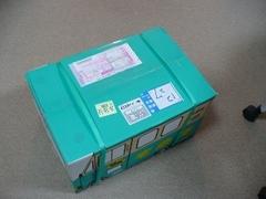 P1030873.JPG